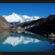 """טיול והשתלמות מיינדפולנס בטרק האנאפורנה בנפאל חוה""""מ פסח 4-18 אפריל 2018"""